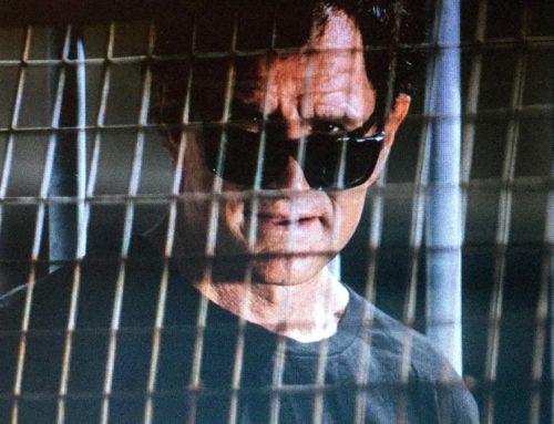 Rendition – The True Story of Dan 'Tito' Davis