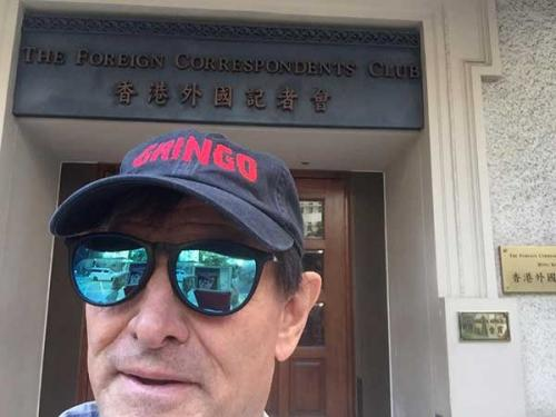 GRINGO: Invited Guest at The Foreign Correspondents' Club, Hong Kong