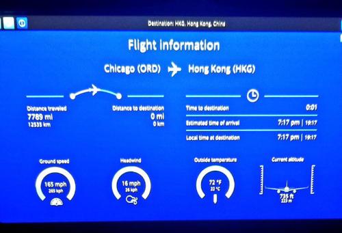 Dan Tito Davis flying Chicago to Hong-Kong